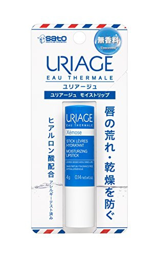 URIAGE(ユリアージュ) モイストリップの商品画像5