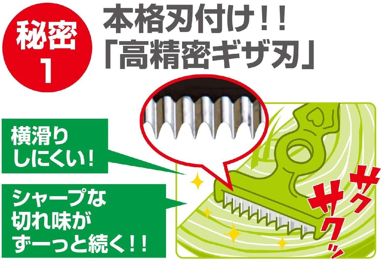 ののじ キャベツピーラーライトの商品画像5