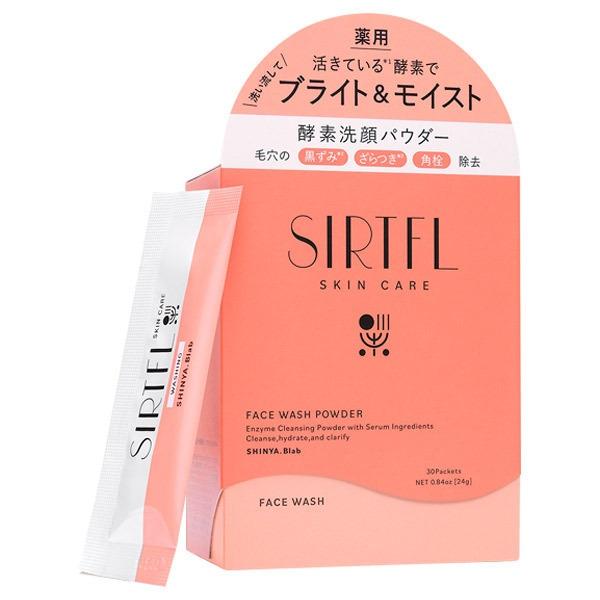 SIRTFL(サートフル) ブライト酵素洗顔パウダー