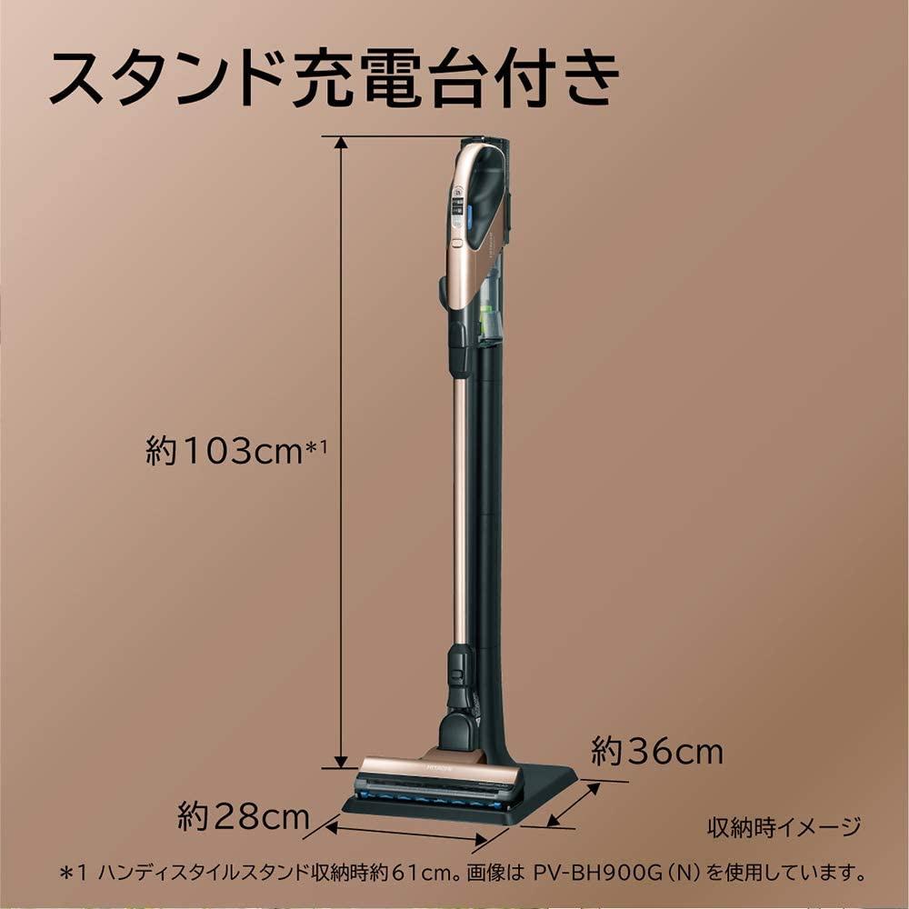 日立(HITACHI) パワーブーストサイクロン PV-BH900Gの商品画像7