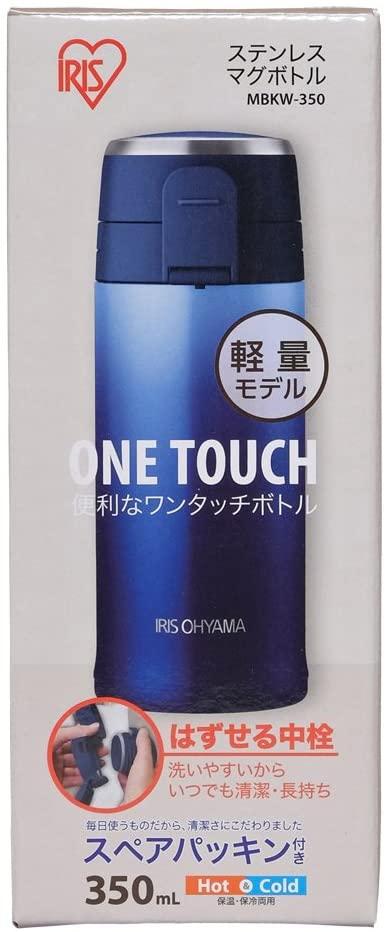 IRIS OHYAMA(アイリスオーヤマ) マグボトル ワンタッチ 軽量 350ml  MBKW-350の商品画像3