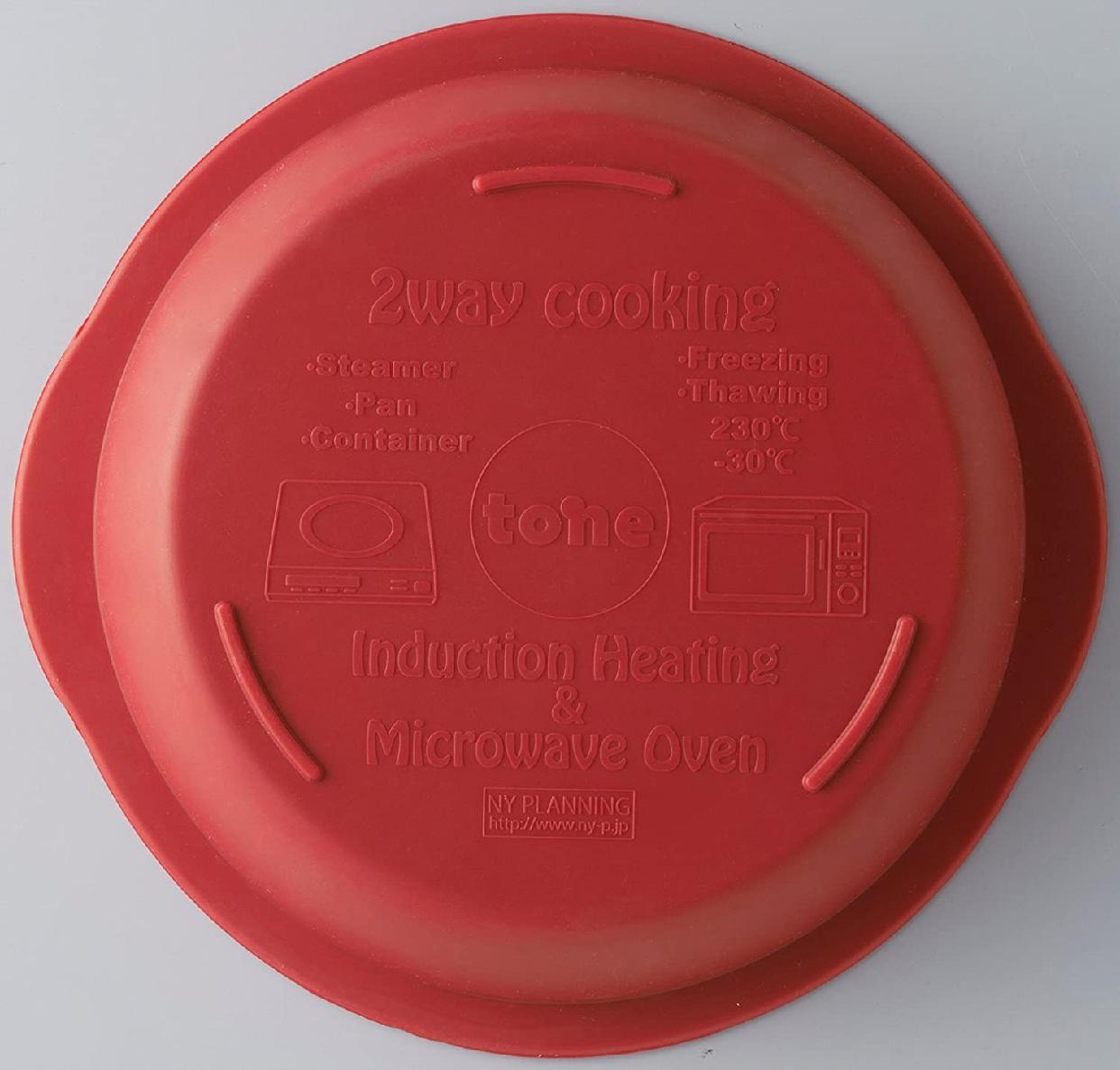 NYプランニング IH対応シリコンスチーマーの商品画像3
