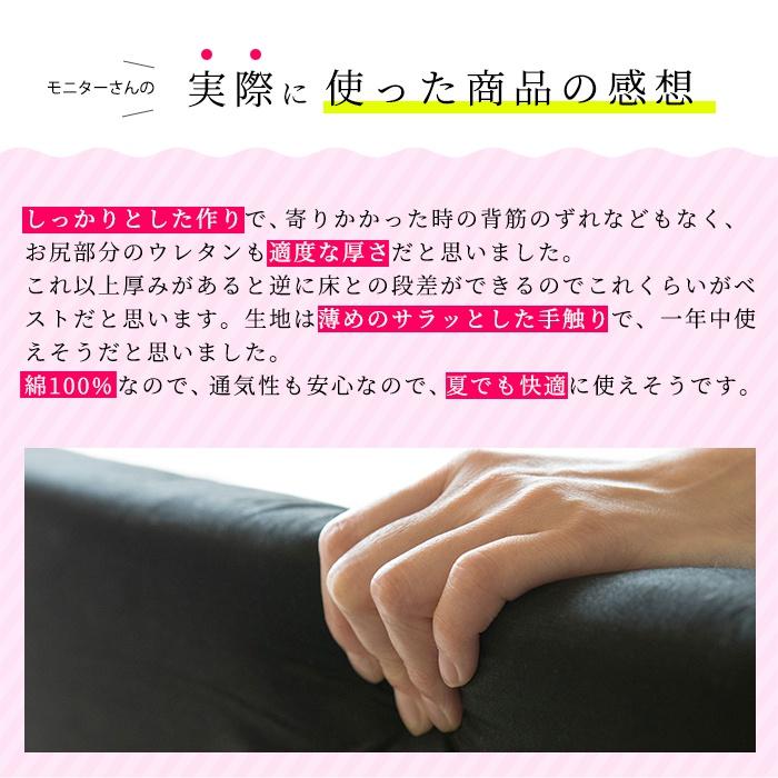 FUKUTOKU-SHOJI テレビ枕の商品画像13