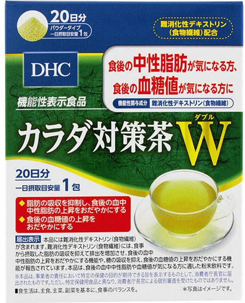 DHC(ディーエイチシー) カラダ対策茶W