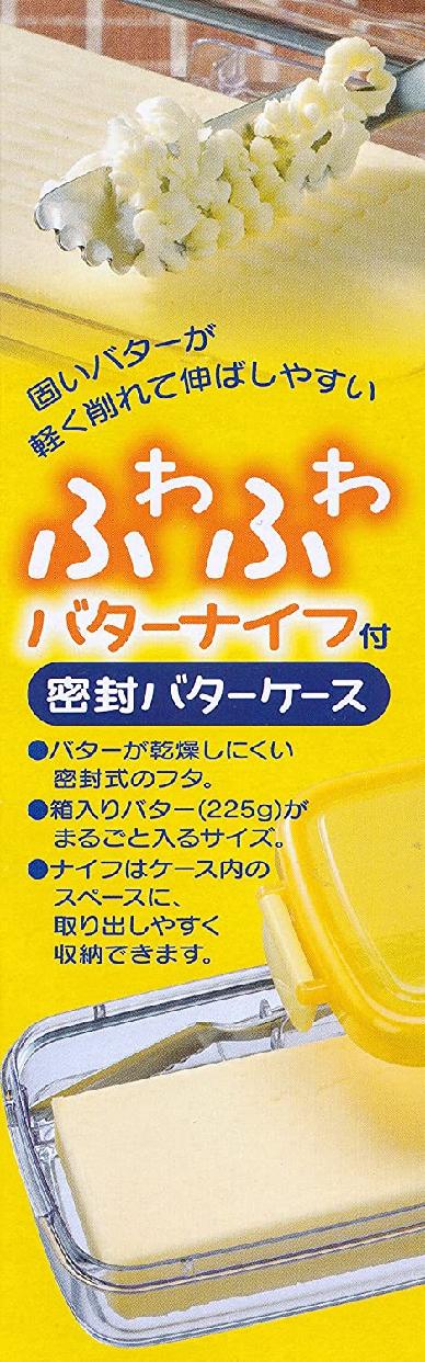 Skater(スケーター)ふわふわバターナイフ付きバターケース PBJ1Fの商品画像7
