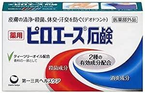 固形石鹸おすすめ商品:第一三共ヘルスケア(Daiichi Sankyo) ピロエース石鹸