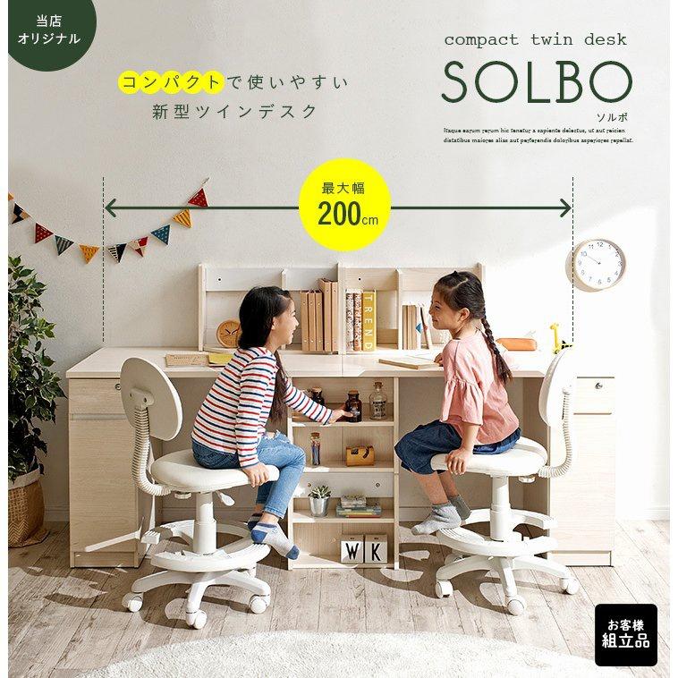 スマート・アイ ソルボの商品画像6