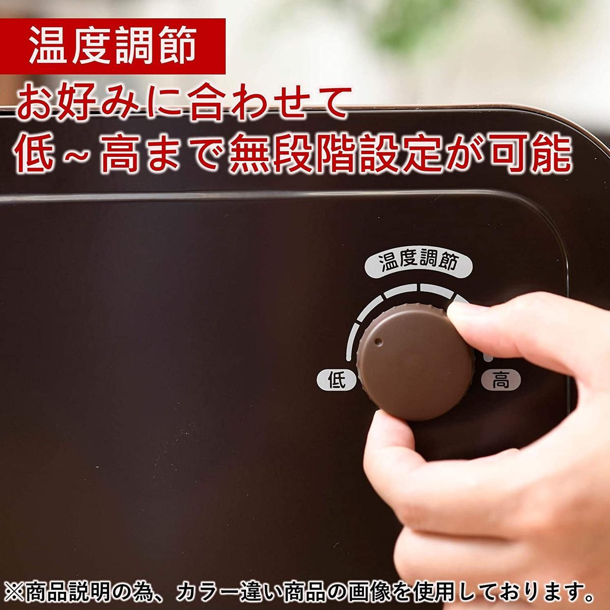 山善(YAMAZEN) ミニパネルヒーター DP-B167の商品画像3