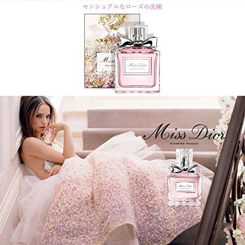 Dior(ディオール) ミス ディオール シルキー ボディ ミストの商品画像3