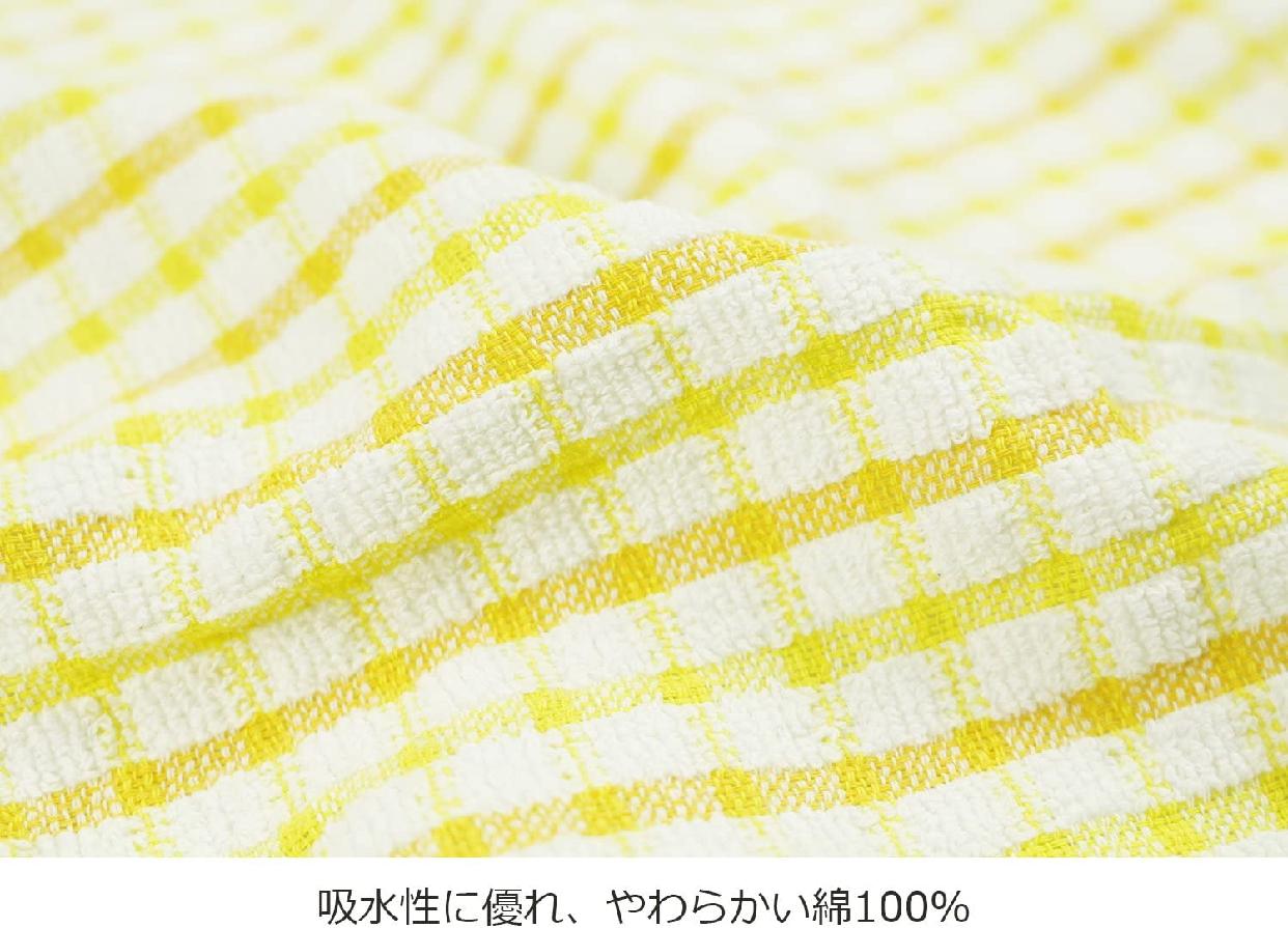 中村(ナカムラ)台ふきん ソフトキッチンクロス 5枚入り チェック柄の商品画像4