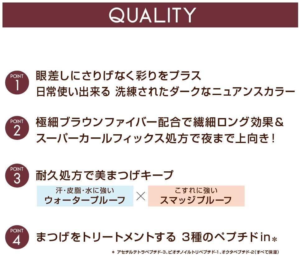 excel(エクセル)ロング&カラードラッシュの商品画像4