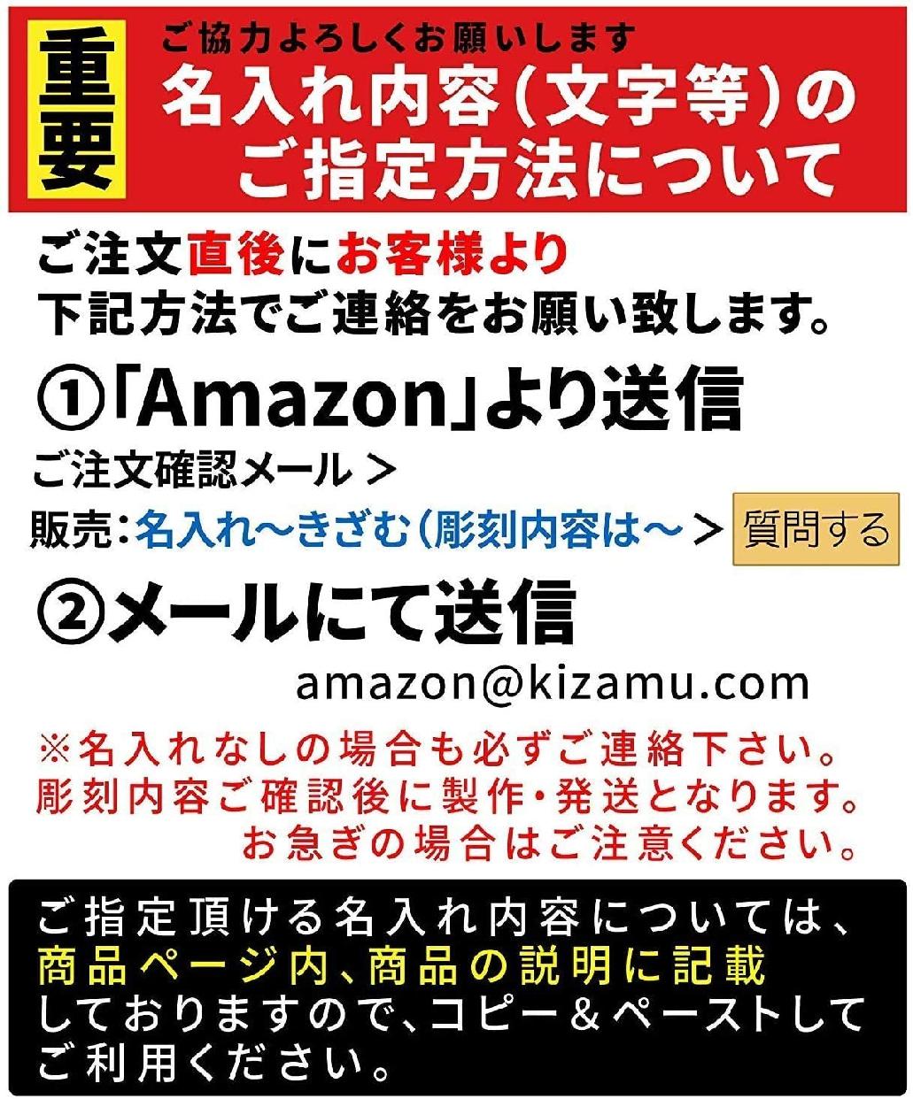 名入れ専門店 きざむ(キザム)名入れ ブランデーグラス 460mlの商品画像7