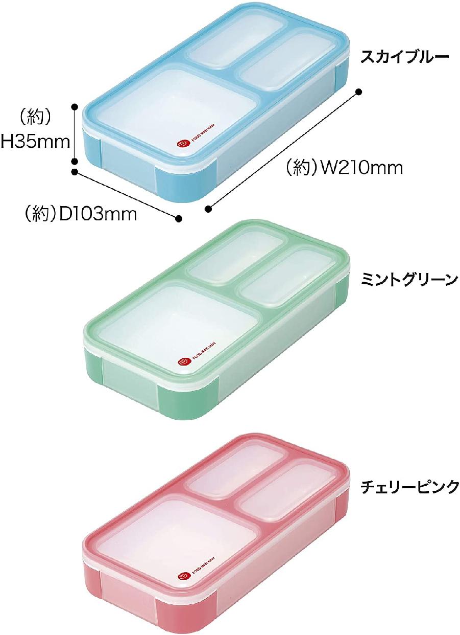 CB JAPAN(シービージャパン) 薄型弁当箱 フードマン ミニの商品画像7