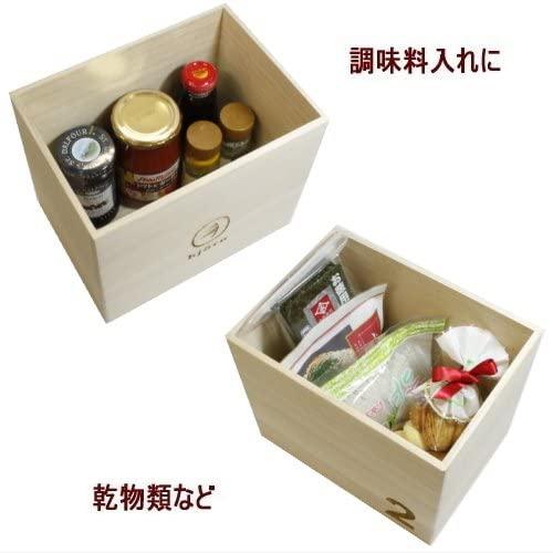ビーグラッドストア 桐ブレッドボックス「2」1.5斤の商品画像4