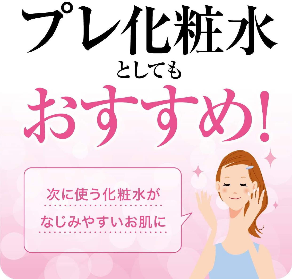 美人ぬか 純米角質柔軟水の商品画像5
