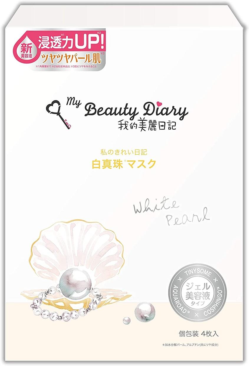 我的美麗日記(My Beauty Diary) 白真珠マスク