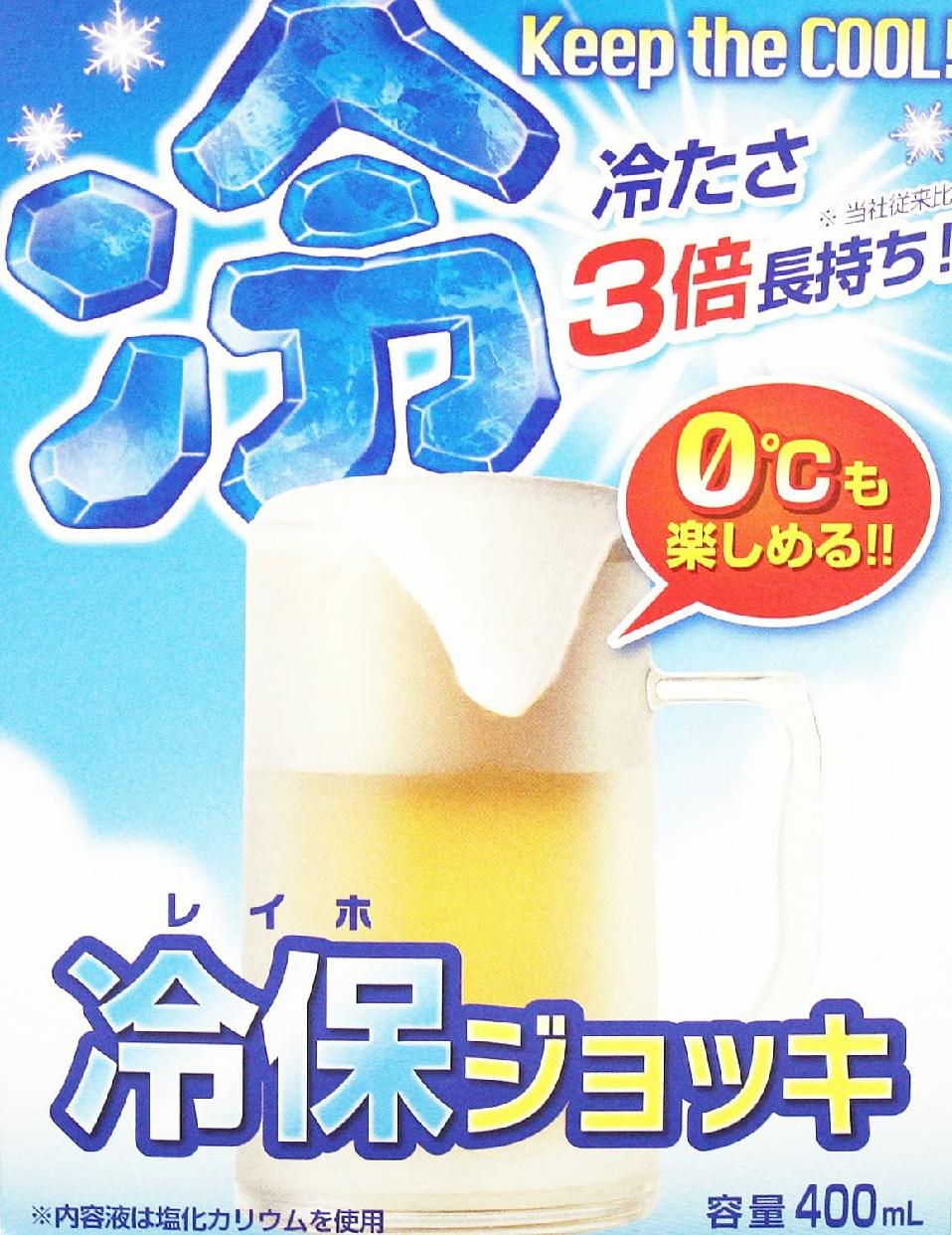 ユタカ産業(ユタカサンギョウ)冷保 (レイホ) ジョッキの商品画像3
