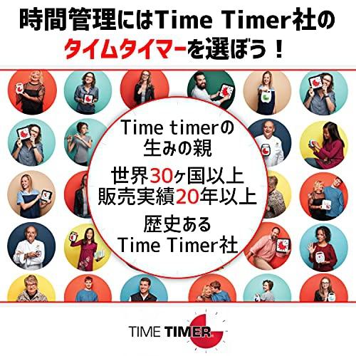 Time Timer(タイムタイマー) Time Timerの商品画像2