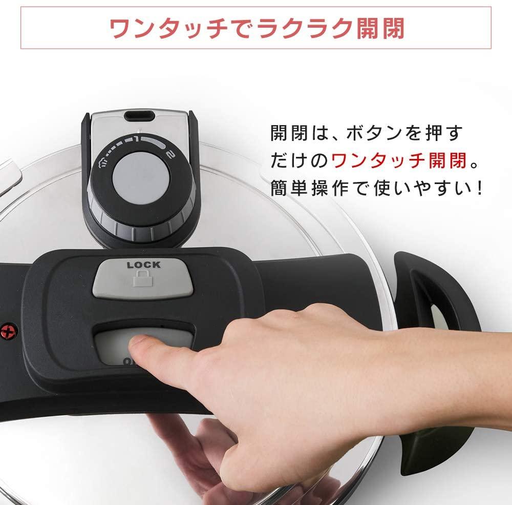 IRIS OHYAMA(アイリスオーヤマ)両手圧力鍋 5LRAN-5Lの商品画像4