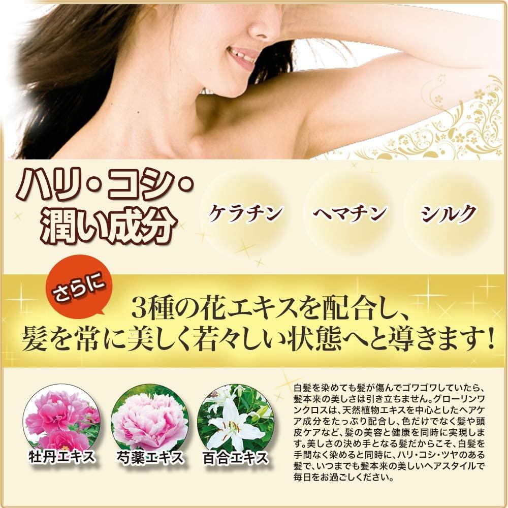 GROWLIN ONE CROSS(グローリン・ワンクロス) 白髪染めシャンプーの商品画像4