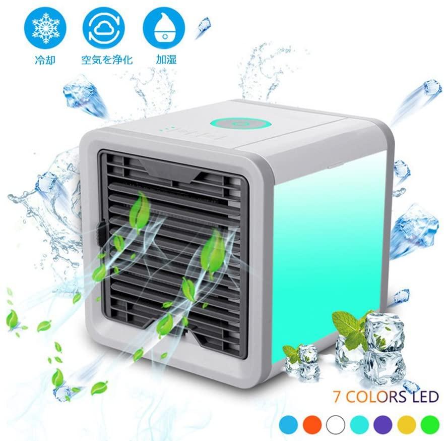 SpiritSun(スピリットファン) ミニ 冷風機の商品画像