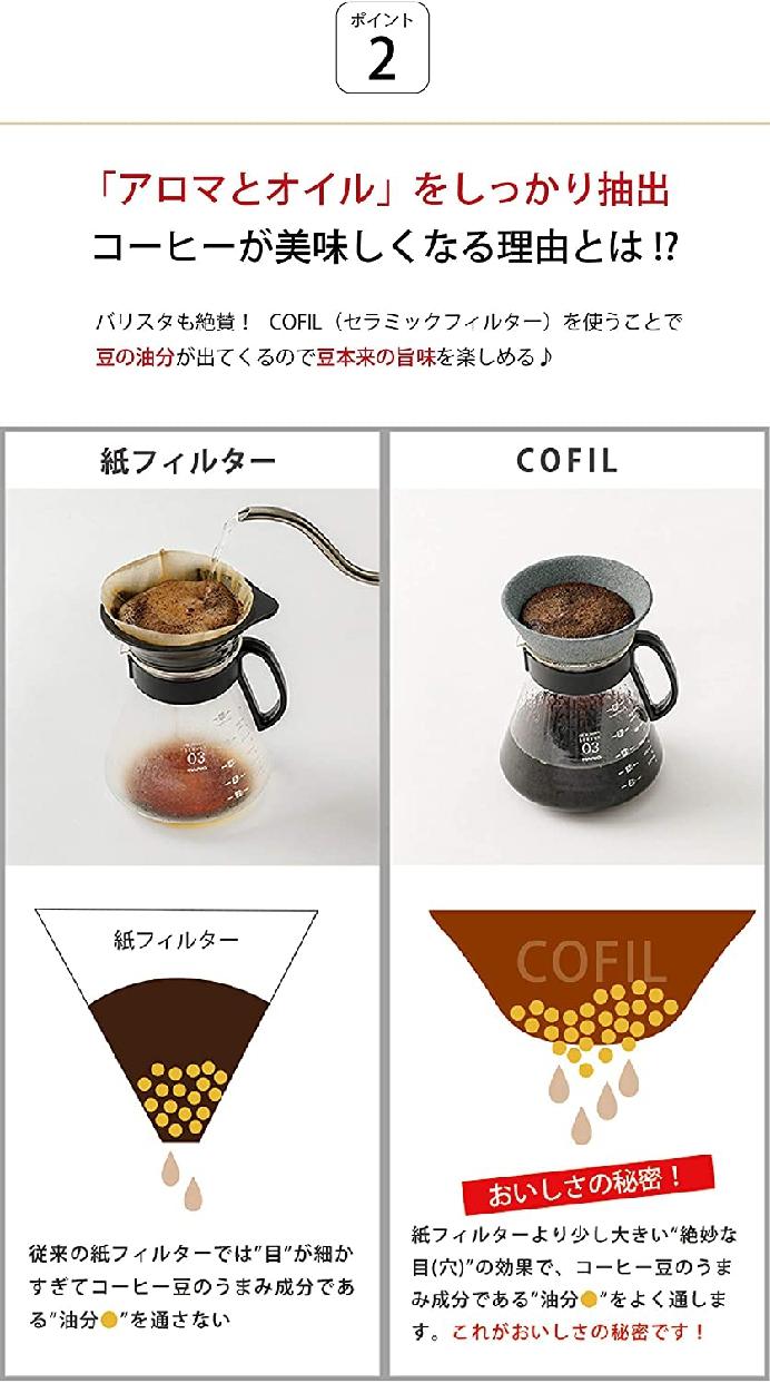 COFIL(コフィル) 赤の商品画像3