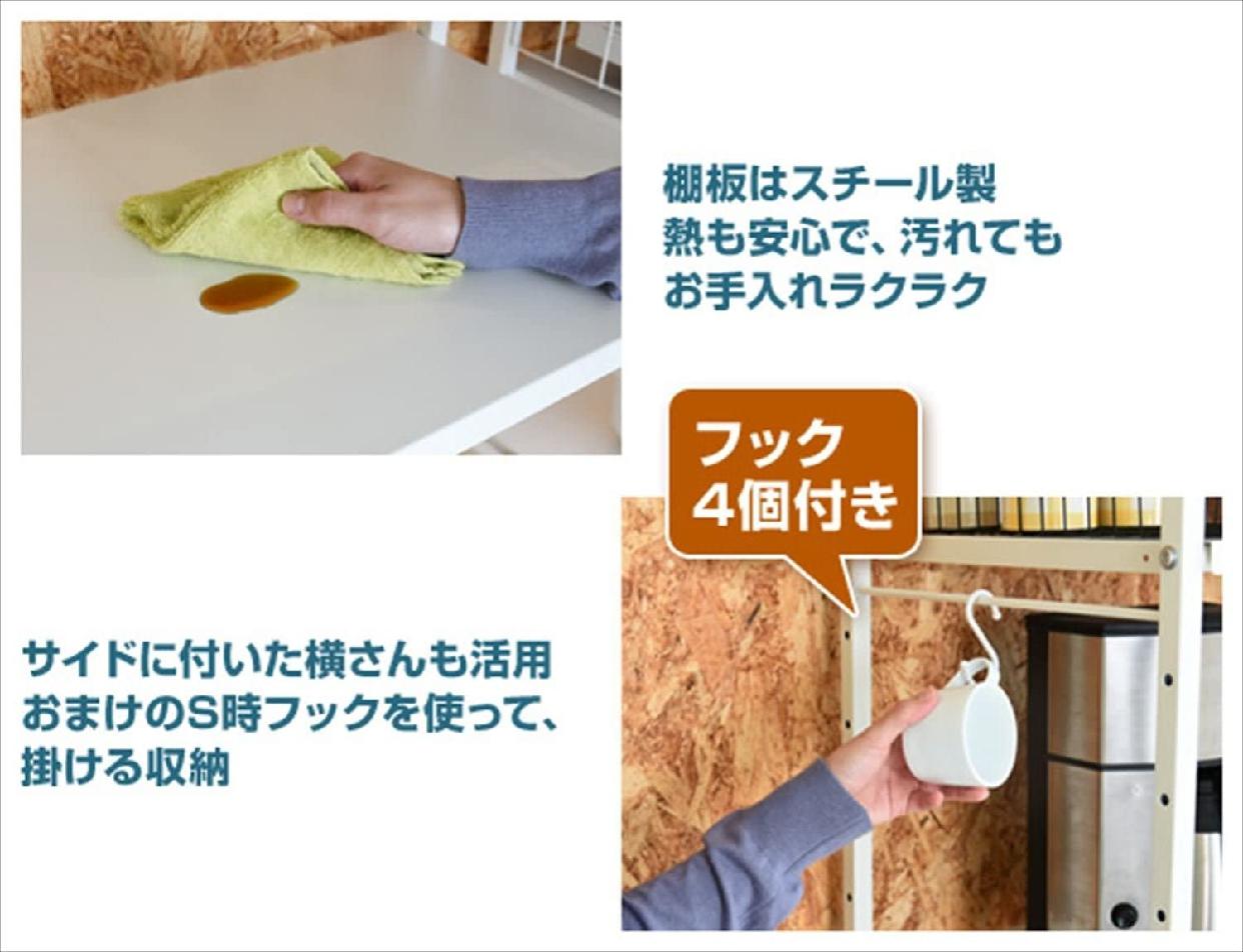 YAMAZEN(ヤマゼン)すっきりキッチンラック 伸縮タイプ/RPE-3 幅50-79.5cmの商品画像13