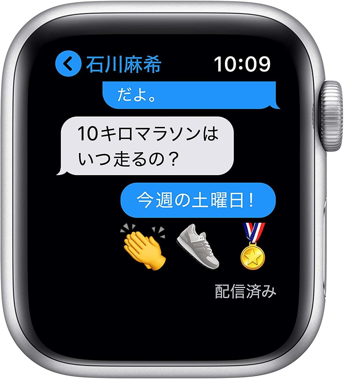 Apple(アップル) Apple Watch SE(GPSモデル) MYDM2J/Aの商品画像6