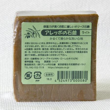 アレッポの石鹸(アレッポノセッケン) ライトの商品画像3