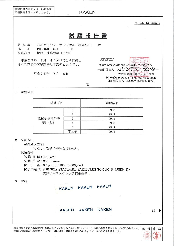 NOSE MASK PIT(ノーズマスクピット) NEO(ネオ)の商品画像3