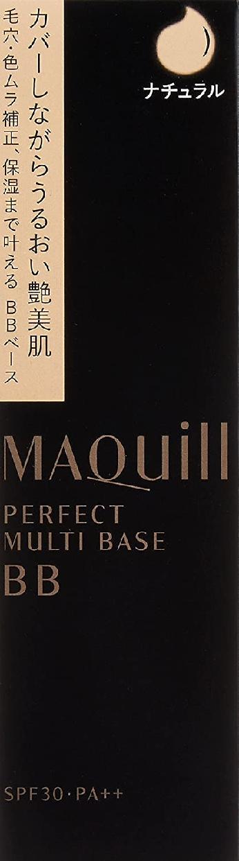 MAQuiIIAGE(マキアージュ)パーフェクトマルチベース BBの商品画像7