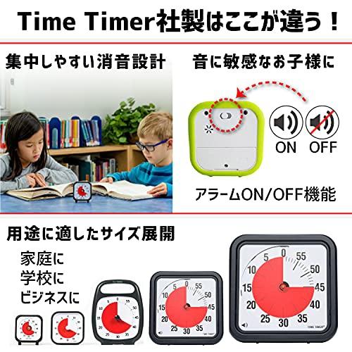 Time Timer(タイムタイマー) Time Timerの商品画像3