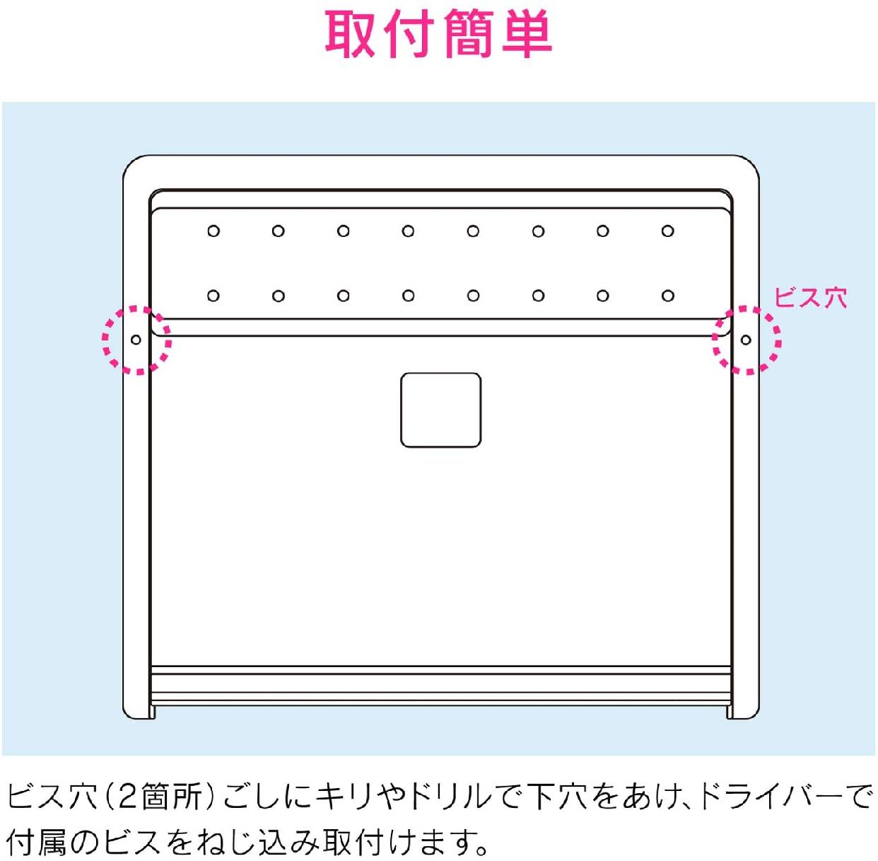 GAONA(ガオナ) 立型包丁差し ホワイト GA-PF022の商品画像4