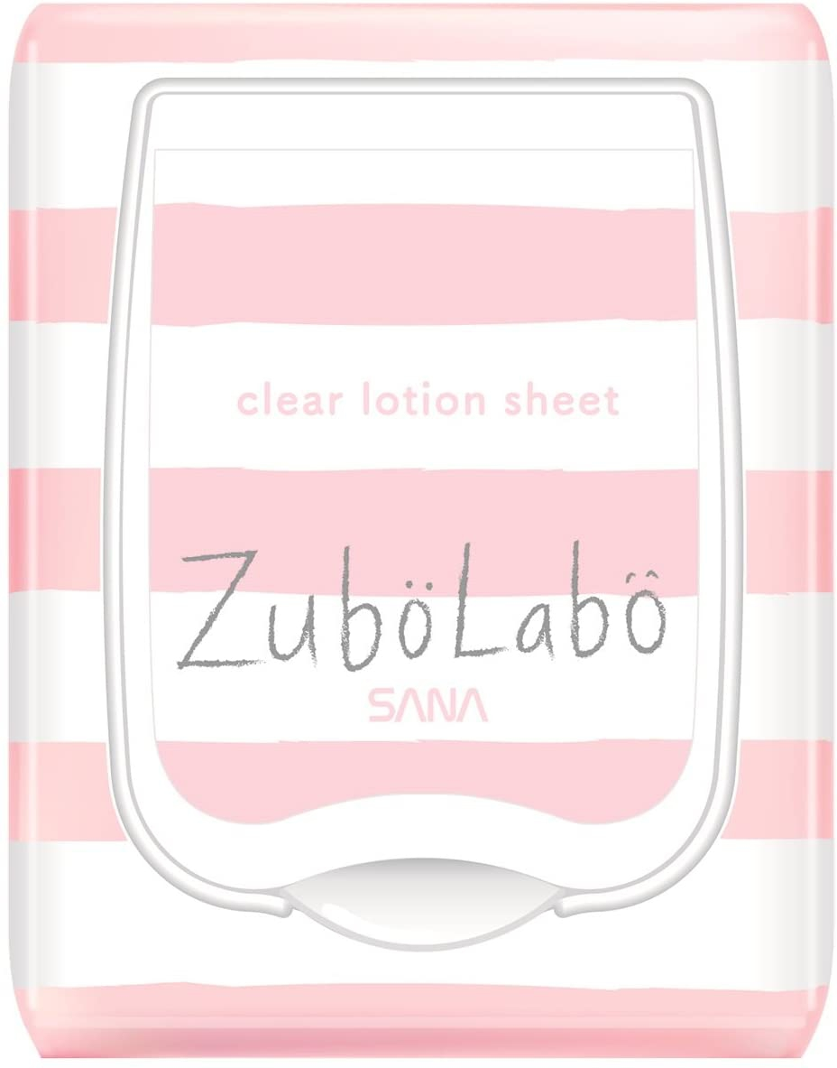 ZuboLabo(ズボラボ) 朝用ふき取り化粧水シートの商品画像2