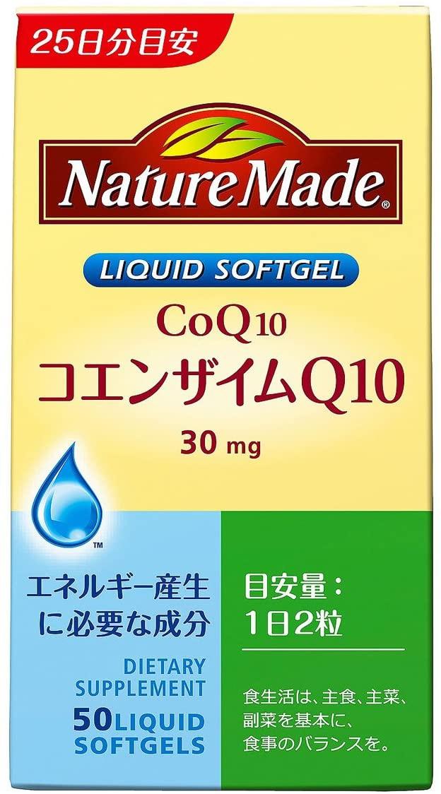 Nature Made(ネイチャーメイド) コエンザイムQ10