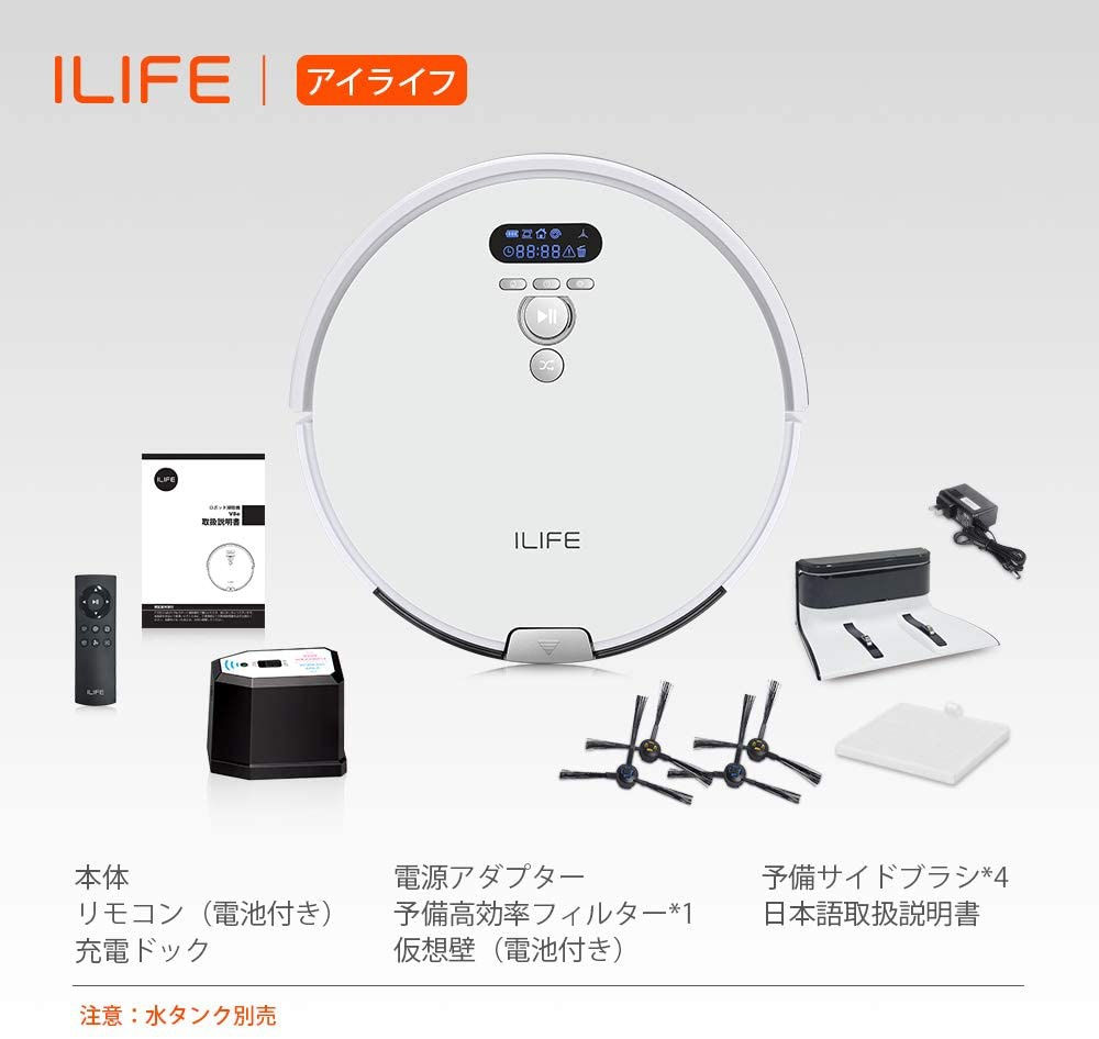 ILIFE(アイライフ) V8eの商品画像5