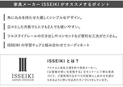 ISSEIKI(イッセイキ) キッズ エリス 180ツインデスクの商品画像6