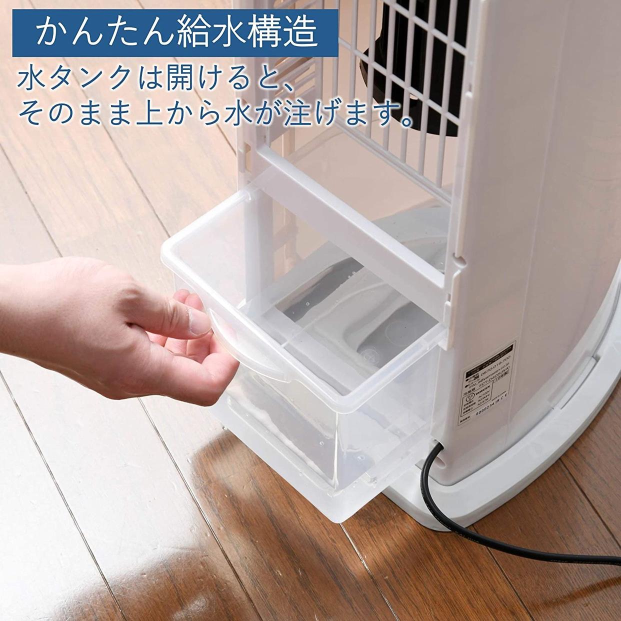 山善(YAMAZEN) 冷風扇 FCR-D405の商品画像6