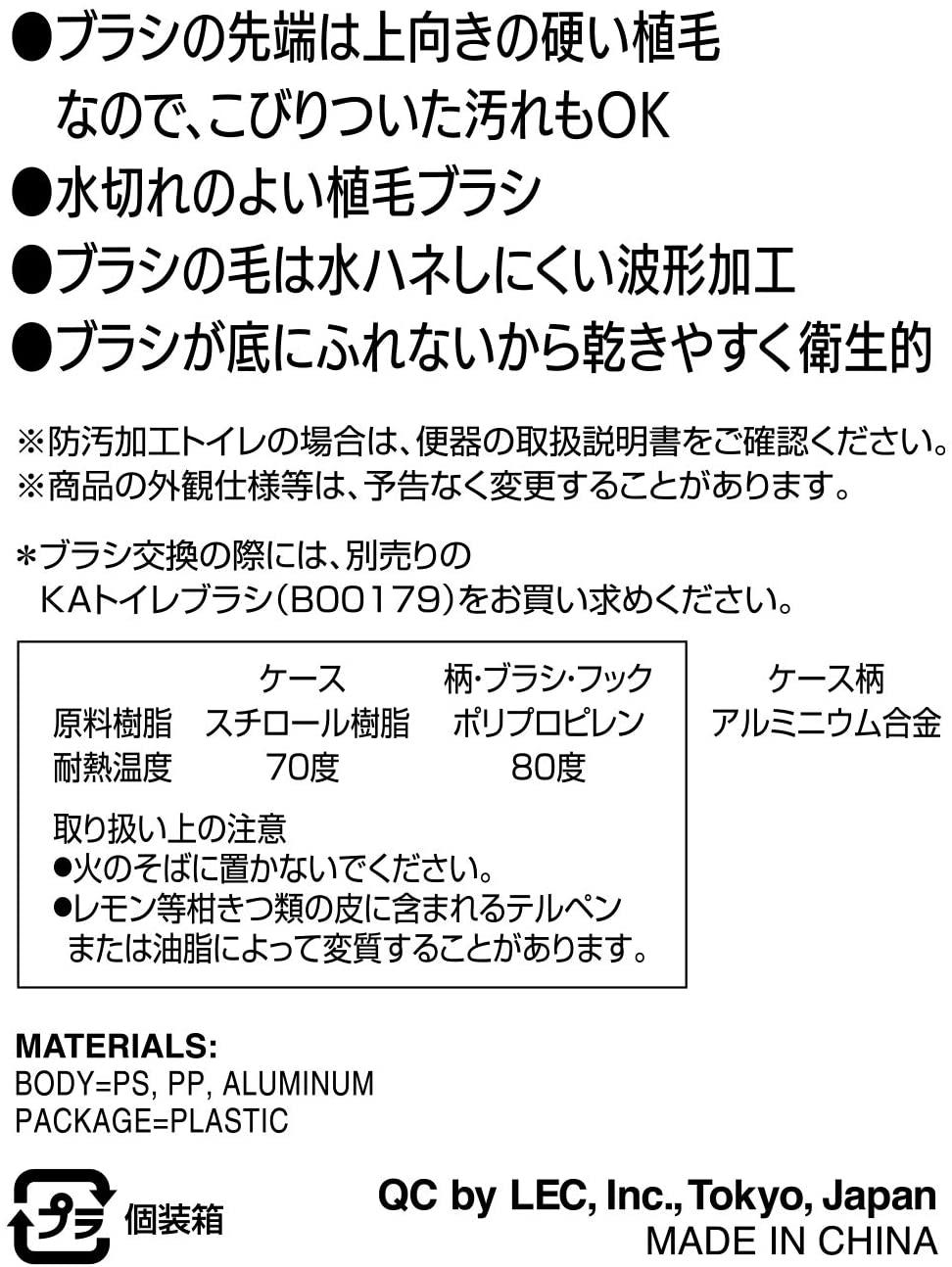 LEC(レック) KAKU トイレブラシ ケース付きの商品画像8