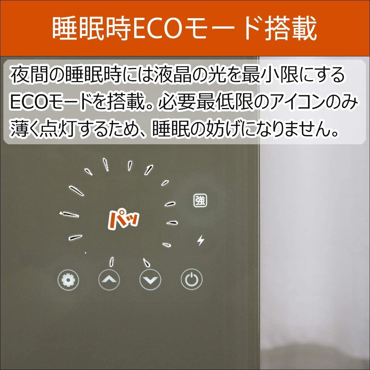 ASUWELL(アスウェル) 遠赤外線パネルヒーター ASU-020MAの商品画像5