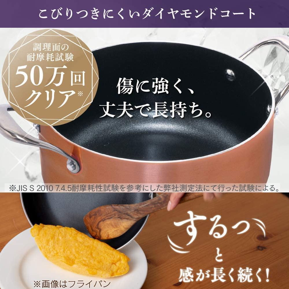 IRIS OHYAMA(アイリスオーヤマ) ダイヤモンドグレイス 両手鍋 24cm DG-P24の商品画像2