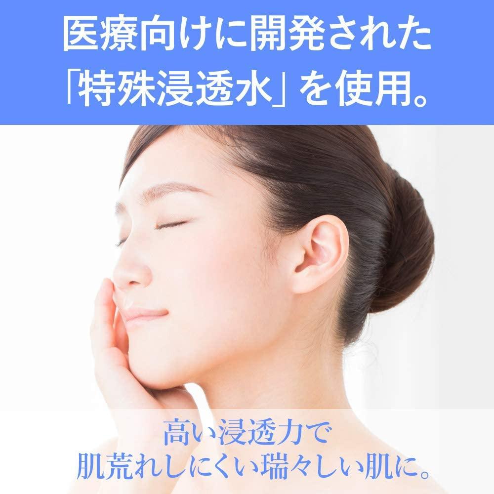 ULU(ウルウ)シェイクモイストミルクの商品画像14