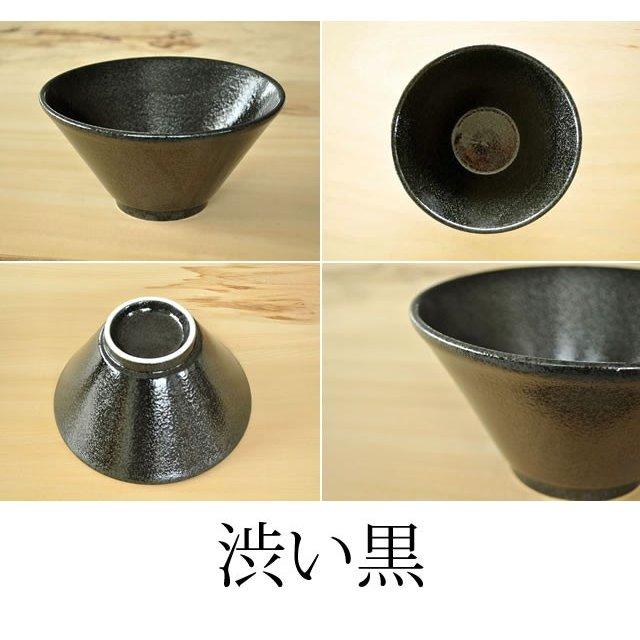 M'home style(エムズホームスタイル) スリムモダンラーメン丼 渋い黒の商品画像6