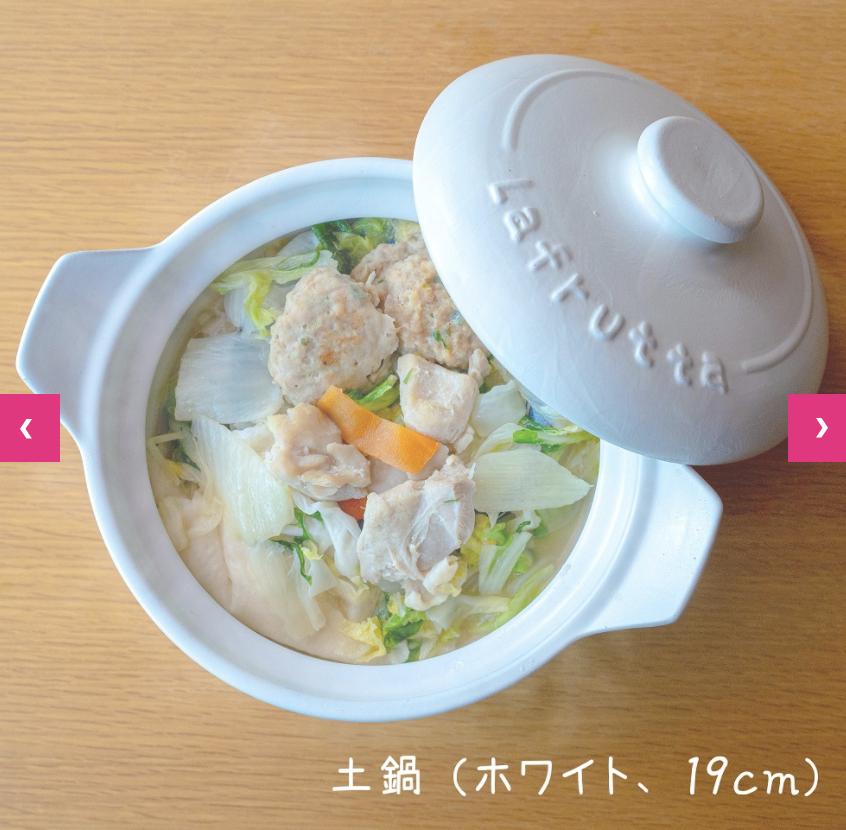 DAISO(ダイソー) 土鍋の商品画像