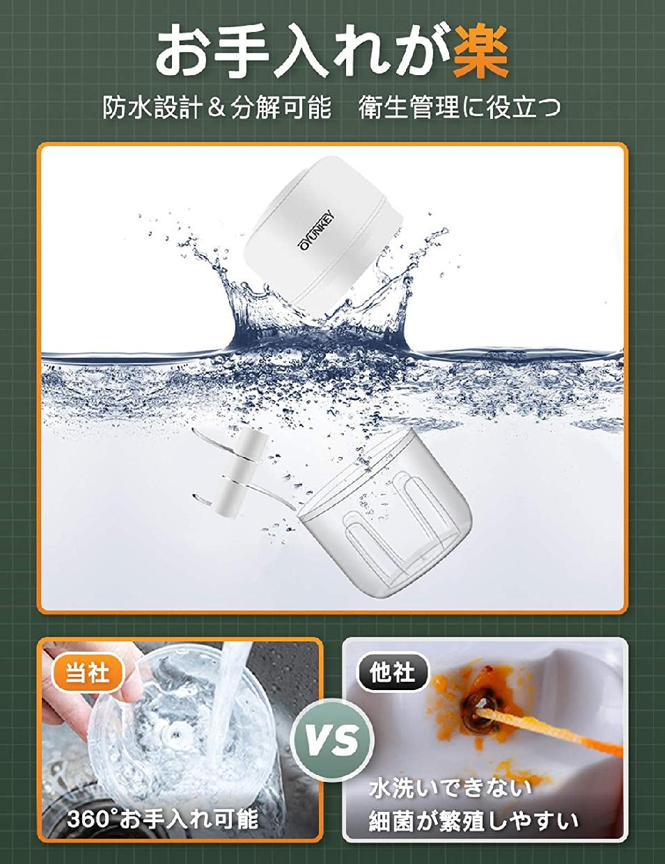 OYUNKEY(オーワイユーキー)みじん切り器 電動 チョッパーの商品画像4