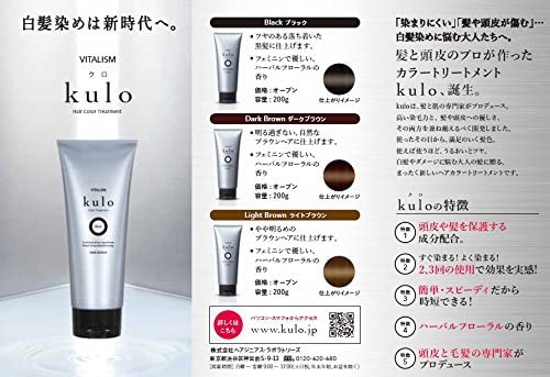 VITALISM(バイタリズム)kulo(クロ) ブラックの商品画像5