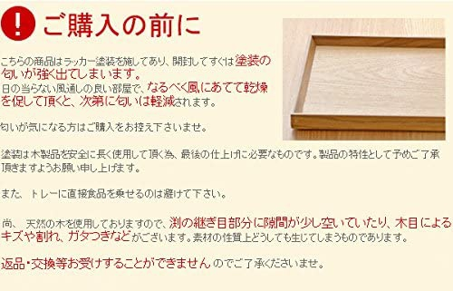 Table Ware East(テーブルウェアイースト)木製 ナチュラルスタックトレー44cm(LL)の商品画像8