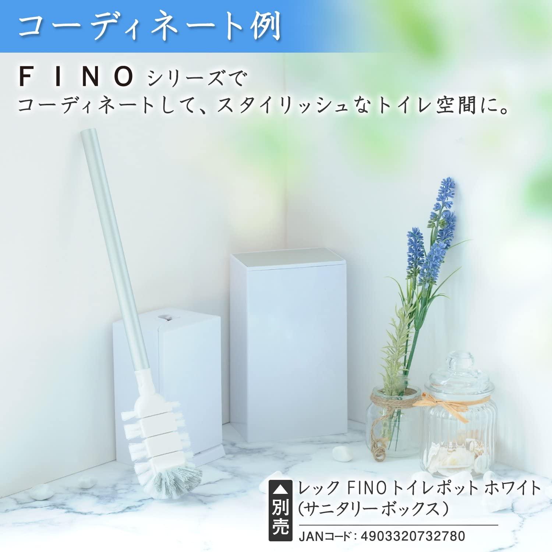 LEC(レック) FINO トイレブラシ ケース付きの商品画像6