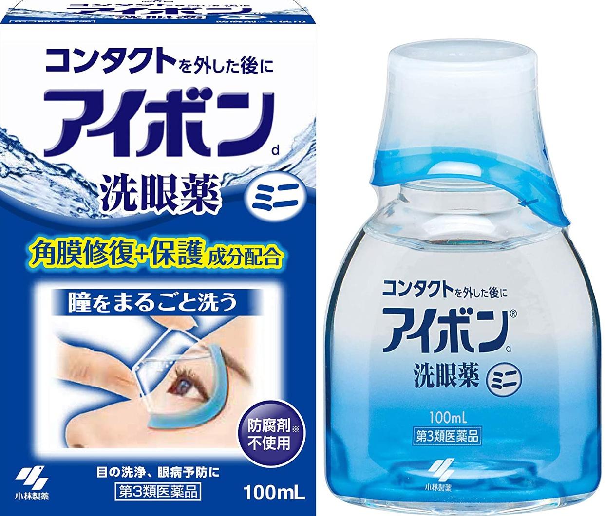 アイボン アイボンd ミニの商品画像