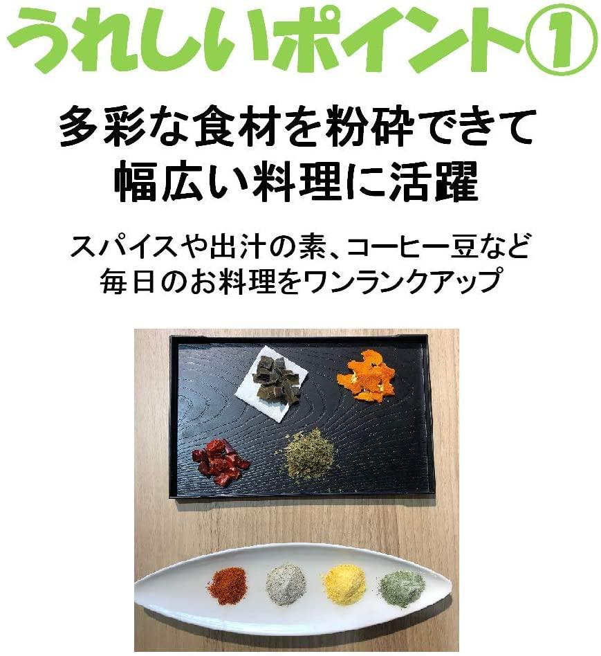 Cuisinar(クイジナート) 粉末ミルグラインダー シルバー SG-10BKJの商品画像3